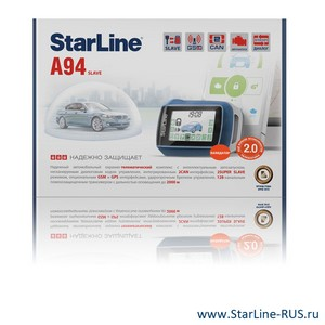 StarLine A94 2xCAN