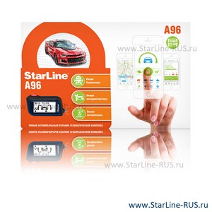 StarLine A96 2CAN+2LIN #2
