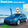 StarLine E96 BT GSM GPS – умное решение для мониторинга и управления автомобилем.
